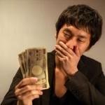 ソーシャルゲーム会社の給料について
